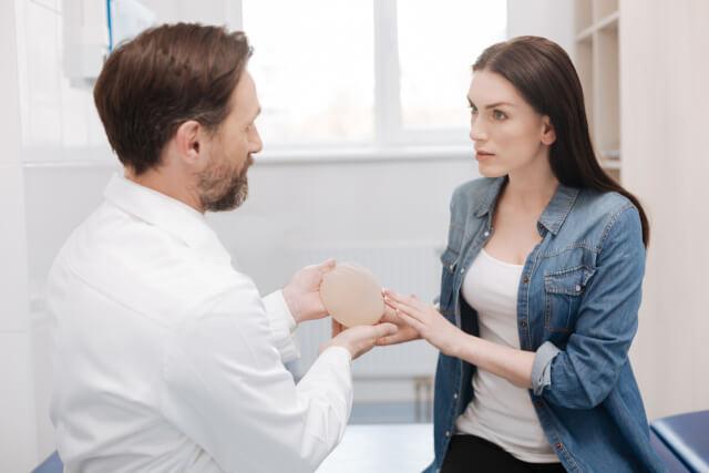 Plastic Surgery Breast Augmentation